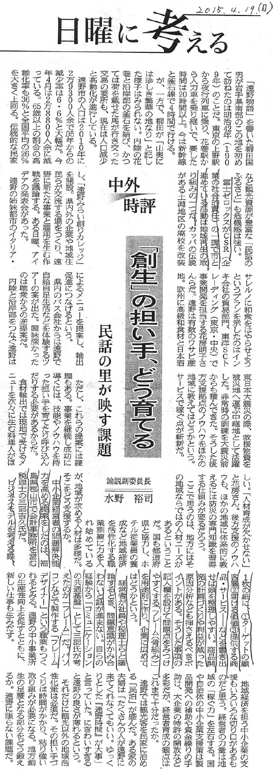 日経.jpg